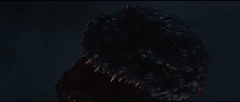 Godzilla Resurgence Banner