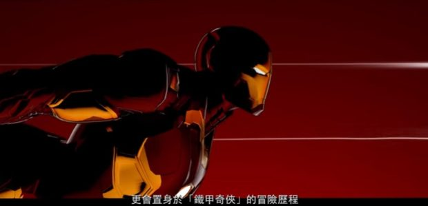 iron-man-experience-banner
