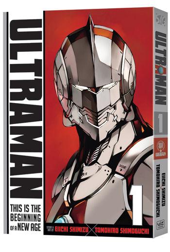 Ultraman_GN01_3D