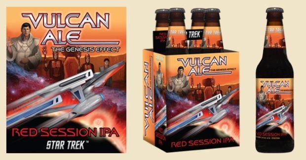Vulcan-Ale
