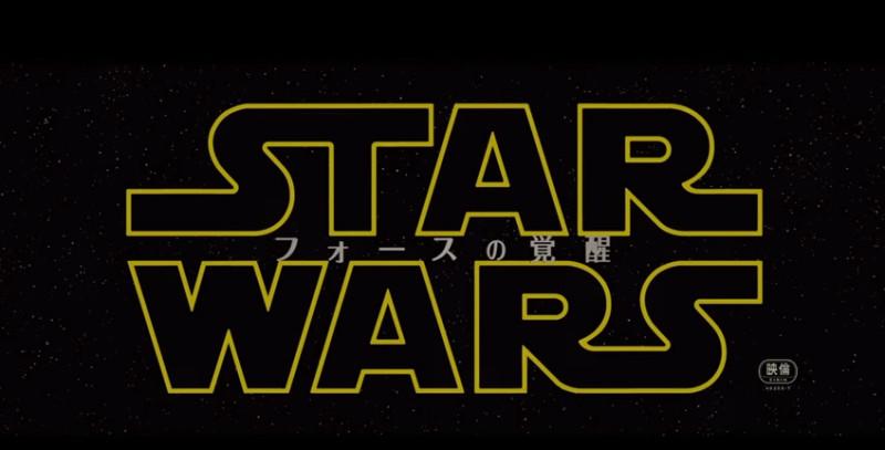 Star-Wars-International